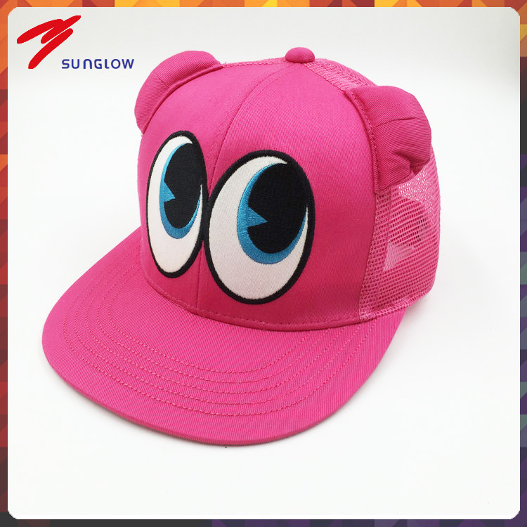 children cap-0004C
